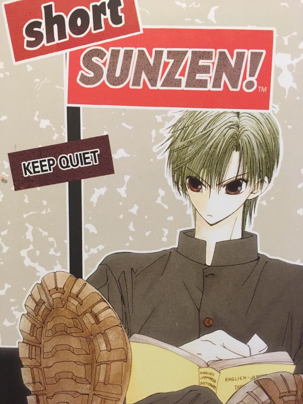 Short Sunzen Sendo